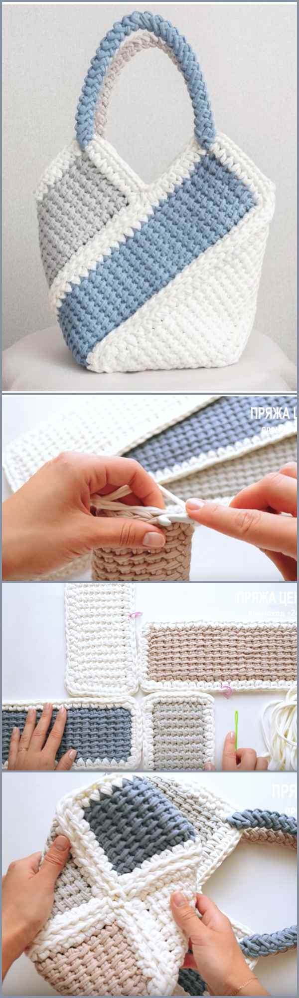 Breeze Bag Free Crochet Pattern